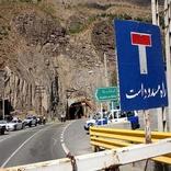 محور کندوان در مازندران شبانه مسدود شد