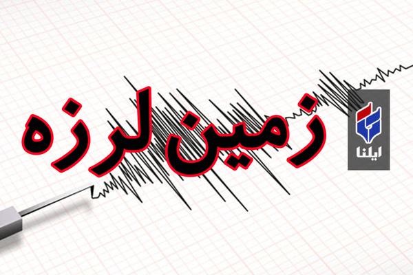 زلزله در حوالی فیروزکوه