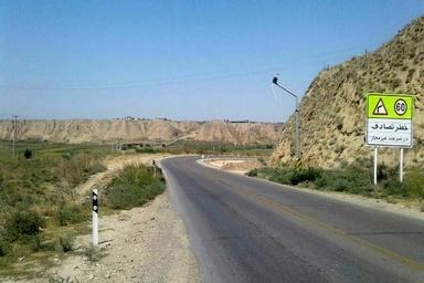 پروژه روشنایی محور روستایی مهدی آباد در شرق گلستان آغاز شد