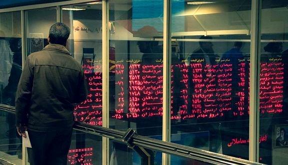 افت 589 واحدی شاخص بورس در اولین روز کاری هفته