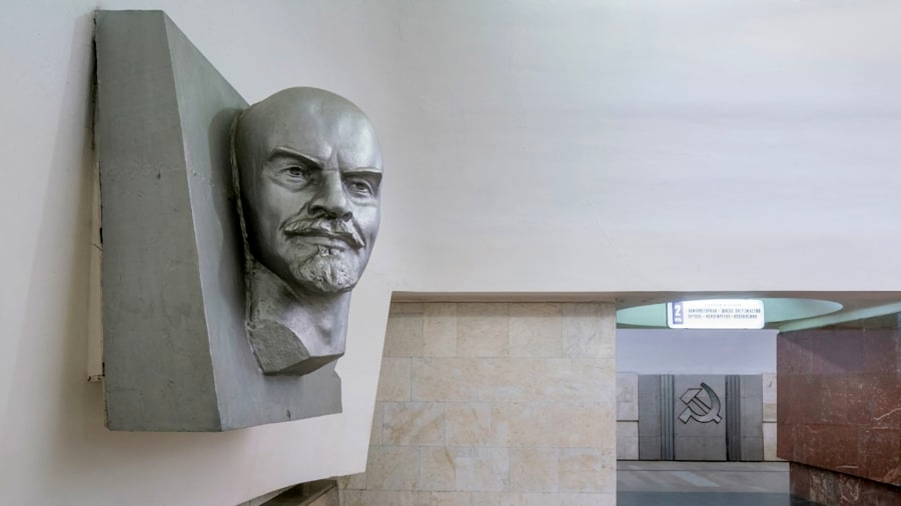 Ploshchad Ilyicha، مسکو