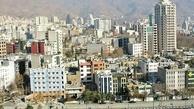 ارائه رایگان دستورالعمل اختصاصی ایمنی آپارتمانهای تهران
