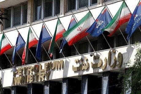 بازداشت سه نفر در رابطه با پرونده وزارت نفت