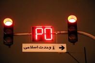 سیستم هوشمند چراغهای راهنمایی در کلانشهرها چگونه کار میکند؟