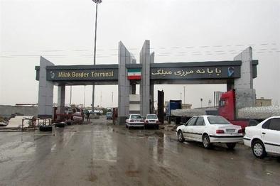 صادرات افزون بر ۸۵۶ هزار تن کالا از پایانه های مرزی سیستان و بلوچستان
