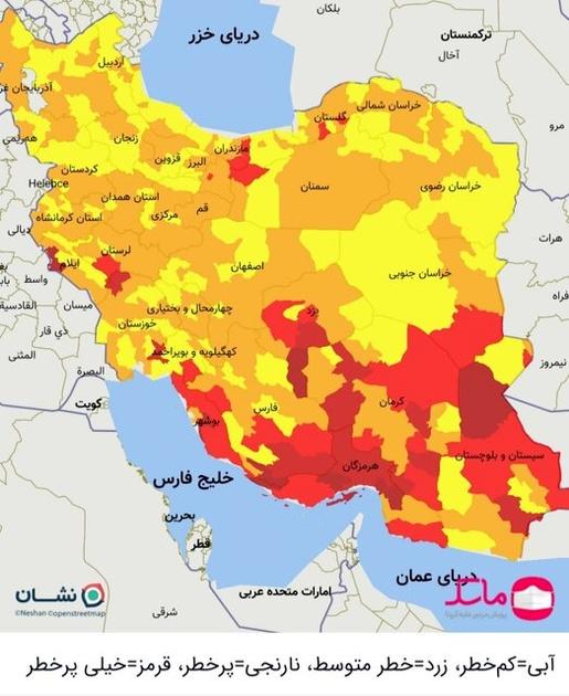 وضعیت قرمز در ۶۳ شهر / قرمز شدن «تهران» قطعی است
