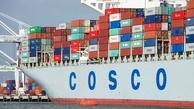 China's COSCO shipping Egyptian pavilion to Shanghai Expo