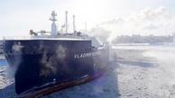 Novatek Ships First LNG Cargo to Brazil