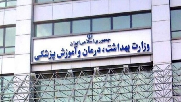 ابلاغیه وزارت بهداشت درباره از سرگیری فعالیتهای ورزشی