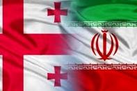 گرجستان میزبان فعالان تجاری و صنعتی ایران در شش نمایشگاه