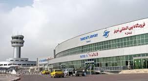 برقراری 120 پرواز فوقالعاده نوروزی در فرودگاه تبریز