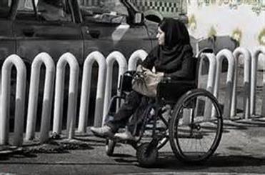 رونمایی از اپلیکیشن مکانهای مناسبسازی شده برای معلولان