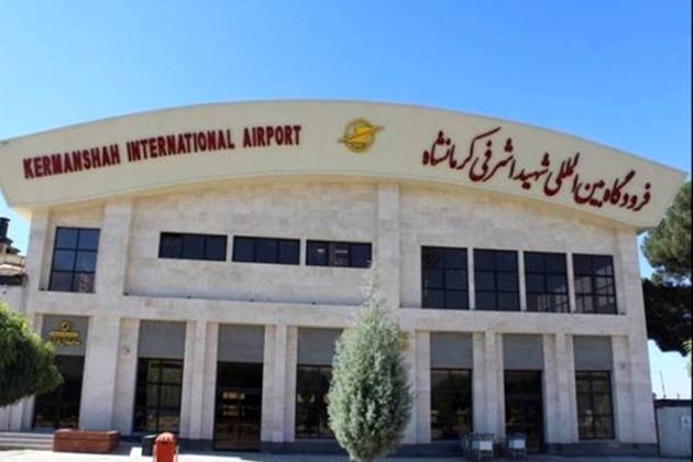 آغاز فعالیت شرکت هواپیمایی «وارش» در فرودگاه کرمانشاه