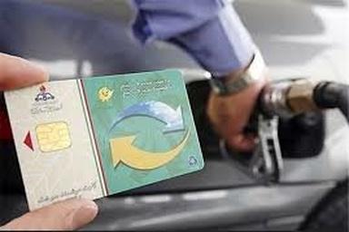رانندگان وانتبار در کرمانشاه برای دریافت کارت هوشمند اقدام کنند