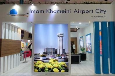 حضور شرکت شهر فرودگاهی امام در نمایشگاه معرفی فرصتهای سرمایهگذاری کشور