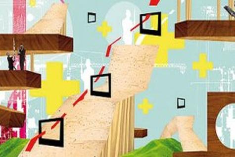 چگونه دگرگونیهای کسبوکار در عصر دیجیتال را یکپارچه کنیم؟