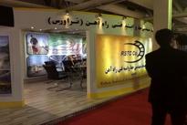 گزارش تصویری پنجمین نمایشگاه بینالمللی حملونقل ریلی-2