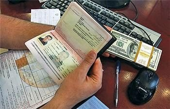 اطلاعیه شماره 2 بانک مرکزی؛ نحوه پرداخت ارز مسافرتی