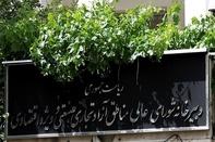 گردهمایی مدیران عامل مناطق ویژه اقتصادی در تهران