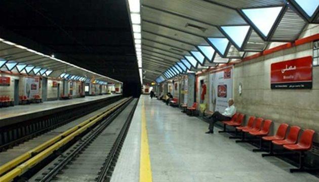 کاهش سرفاصله قطارهای مترو در ایام برگزاری نمایشگاه کتاب