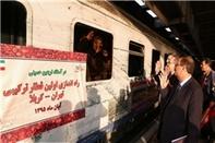 لزوم تکمیل حلقه مفقوده خطآهن ایران-کربلا