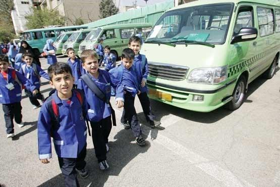 جزئیات سامانه نظارت بر رانندگان سرویس مدارس