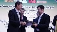 امضای تفاهمنامه ریلی بین ایران و سوئیس