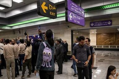 رفع نقص مترو در ایستگاه دروازه دولت