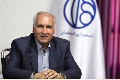تصویب بودجه سال 1400 شهرداری اصفهان