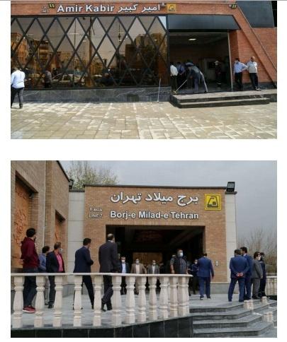 افتتاح رسمی و همزمان ایستگاه های امیرکبیر و برج میلاد در خطوط 6 و 7 مترو