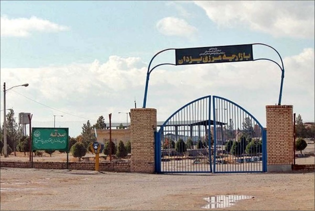 تدابیر ویژه افغانستان در مرزهای ایران