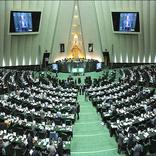 کمیسیون عمران گزارش تفحص از شهرداری تهران را به مجلس ارائه کند