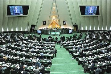 27بهمن؛ جلسه غیرعلنی مجلس برای بررسی بودجه ۹۸