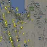 تشکیل کمیسیون بررسی رویدادهای ترافیک هوایی