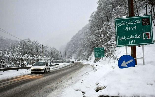 """امروز """"بارش برف"""" کدام استانها را سفیدپوش میکند؟"""