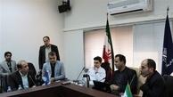 ایرانیهای مقیم آلمان خواستار سرمایهگذاری در بندر امیرآباد شدند