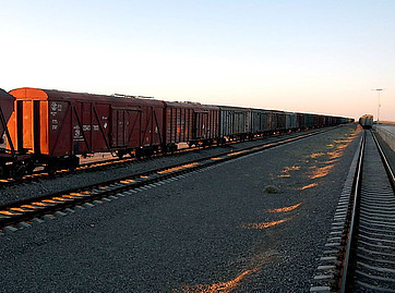 Afghan railway terminal expansion MoU signed