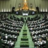 تدوین طرح کوپن الکترونیک در مجلس