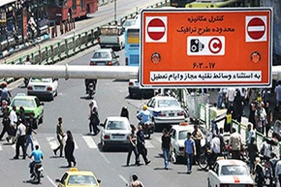 ارائه 7 پیشنهاد برای اصلاح طرح ترافیک در تهران
