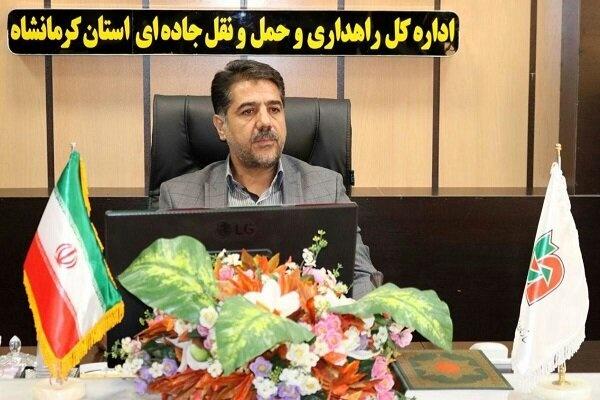 فعالیت ۱۶ پایانه مسافری عمومی فعال در کرمانشاه