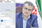 فروش بلیت قطار در تلگرام و اپلیکیشن «آپ»