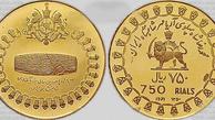 قیمت سکه در دی ماه ۱۳۳۱