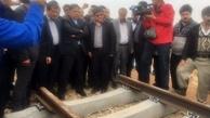 ◄ بازدید وزیر از ریلگذاری راهآهن تهران- همدان
