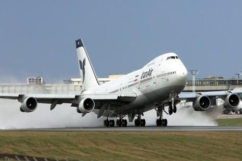Airfare Deregulation Takes Effect