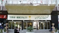 شهردار هفدهم تهران با چه چالشهای روبروست؟