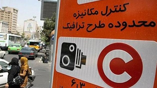 اجرای طرح ترافیک جدید در روز دوم؛ بازگشت دلالان و بازار سیاه؟