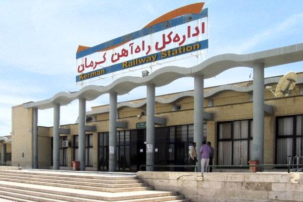برنامه قطارهای فوق العاده از شهرهای مختلف به کرمان