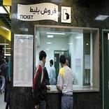 12 میلیون کارتبلیت در دست تهرانیها