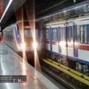 افتتاح دو ایستگاه خط ۳ مترو / اتصال قلب تهران به شهر زیرزمینی
