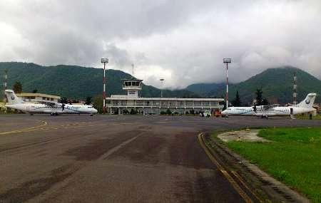 مرز هوایی فرودگاه رامسر تصویب شد